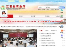 Jxagri.gov.cn thumbnail