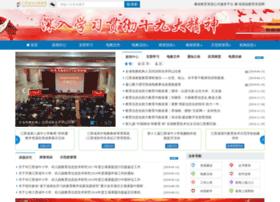 Jxdjg.gov.cn thumbnail