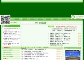 Jxgrain.gov.cn thumbnail