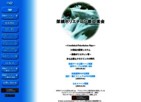 Jxpa.gr.jp thumbnail