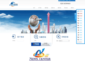 Jy-express.cn thumbnail