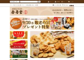 Jyoan.co.jp thumbnail