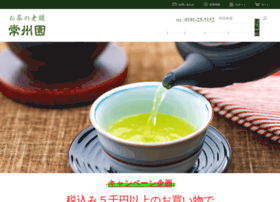 Jyoshuen.co.jp thumbnail
