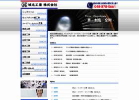 Jyouhoku-kougyou.co.jp thumbnail