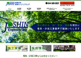 Jyoushin.co.jp thumbnail