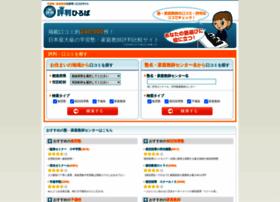 Jyuku-search.com thumbnail
