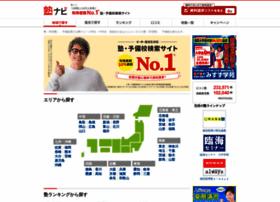 Jyukunavi.jp thumbnail
