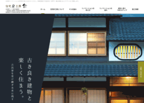 Jyutaku-reform.co.jp thumbnail