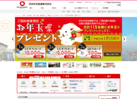 Jyutaku.co.jp thumbnail