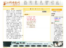 Jzfjw.cn thumbnail