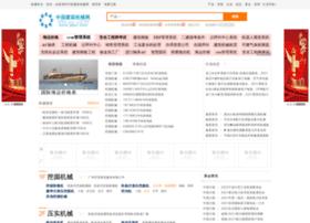Jzjx.org.cn thumbnail