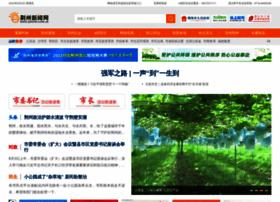 Jznews.com.cn thumbnail