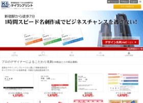 K-1-print.jp thumbnail