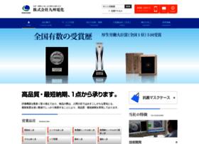 K-denka.co.jp thumbnail