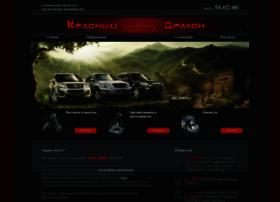 K-dr76.ru thumbnail