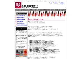 K-himawari.net thumbnail