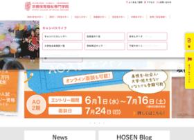 K-hosen.ac.jp thumbnail