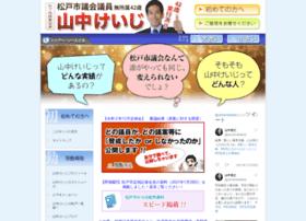 K-ji.jp thumbnail