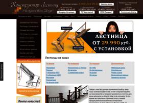 K-lestnic.ru thumbnail