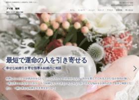 K-matchmaker.jp thumbnail