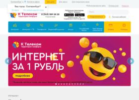 K-telecom.org thumbnail