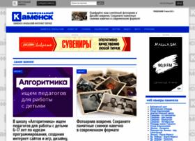 K-ur.ru thumbnail