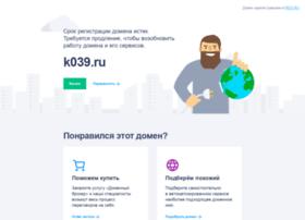 K039.ru thumbnail