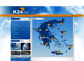 K24.gr thumbnail