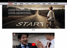 K2c.co.jp thumbnail
