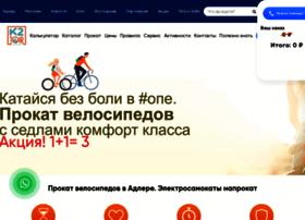 K2tour.ru thumbnail