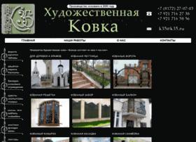 K35.ru thumbnail
