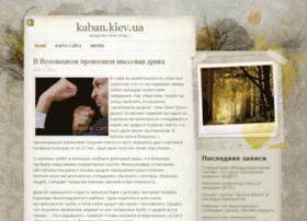 Kaban.kiev.ua thumbnail