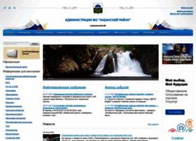 Kabansk.org thumbnail