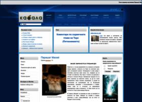 Kabbalah.bg thumbnail