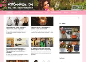 Kablychok.ru thumbnail