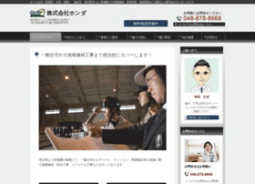 Kabuhonda.co.jp thumbnail