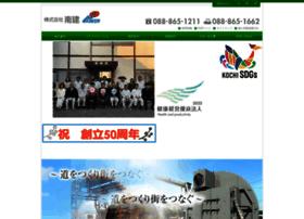 Kabunanken.jp thumbnail