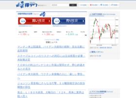 Kabutec.jp thumbnail