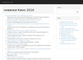 Kachkanar.net thumbnail