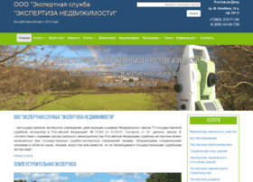 Kadastr61.ru thumbnail