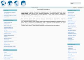 Kadastrua.ru thumbnail