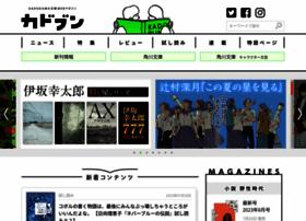 Kadobun.jp thumbnail