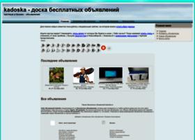 Kadoska.ru thumbnail