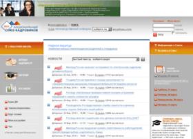 Kadrovik.ru thumbnail