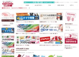 Kaerumonclub.jp thumbnail