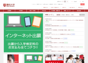 Kaetsu.ac.jp thumbnail