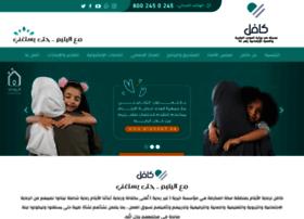 Kafel.org.sa thumbnail