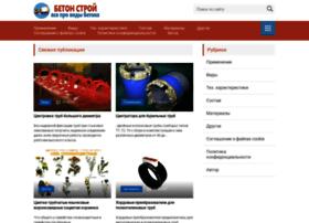 Kafmt.ru thumbnail