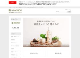 Kagae-online.jp thumbnail