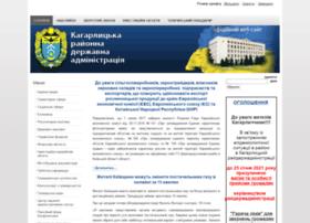 Kagarlyk-rda.gov.ua thumbnail